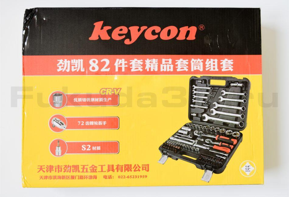 Упаковка набора Keycon 82 предмета
