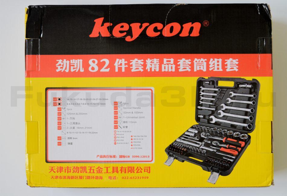 Состав набора Keycon 82 предмета
