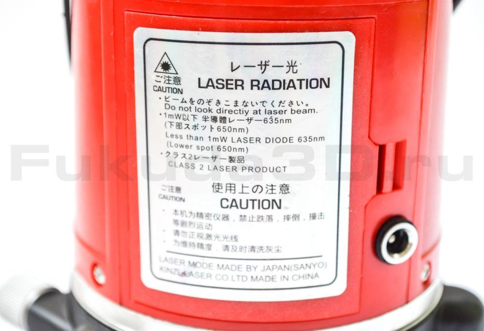 Характеристики лазерного уровня Mtian 5 line