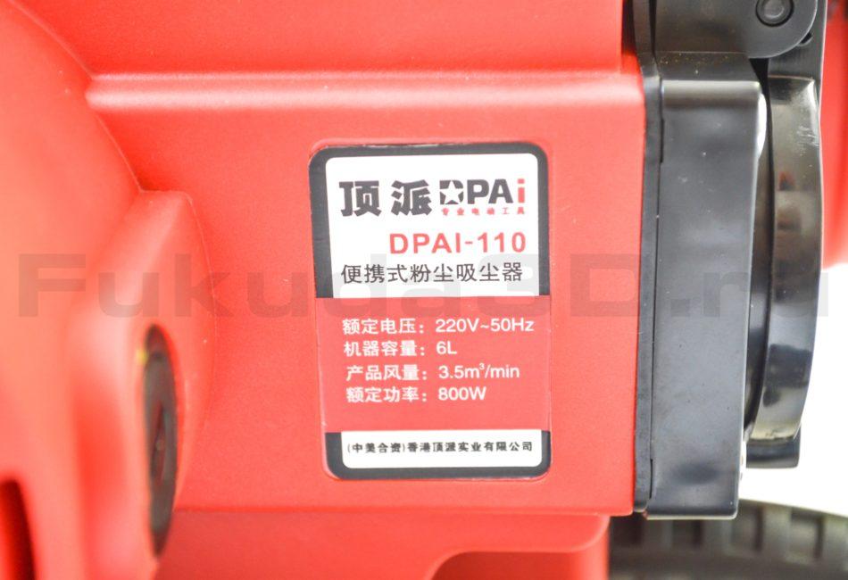 Строительный пылесос для инструмента - характеристики