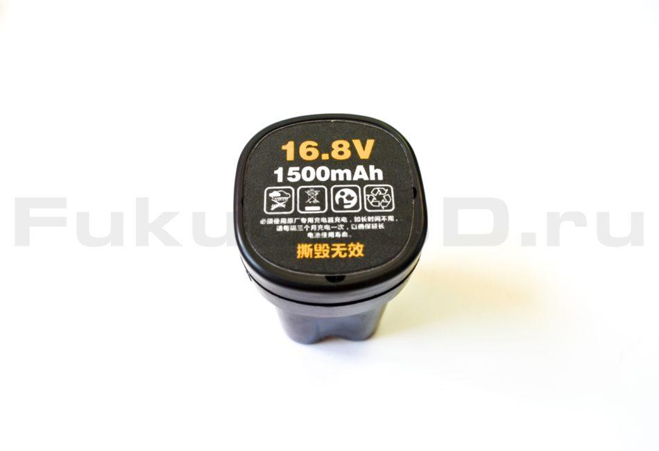 Аккумулятор для шуруповёрта Komax KMS 16.8V