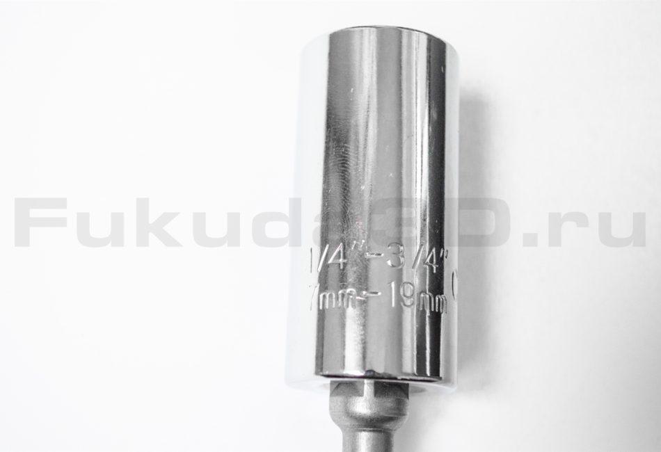Универсальная торцевая головка 7-19 мм.