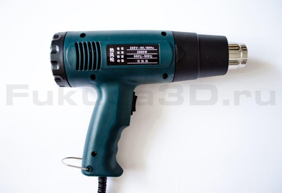 Фен технический 2000W с 2 режимами, 300-500°C
