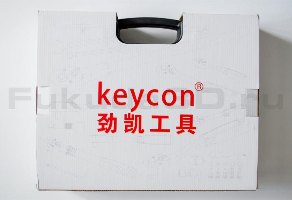Keycon - качественный инструмент для внутреннего рынка Китая