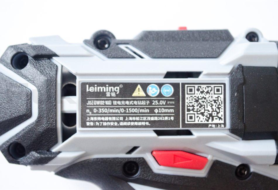 Аккумуляторный ударный шуруповерт Leiming 25V - характеристики модели