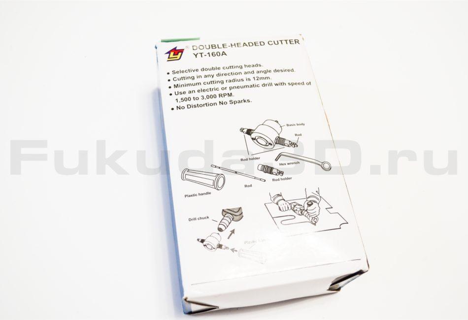 Насадка на дрель для резки листовых материалов
