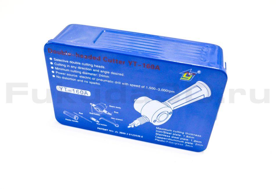 Металлический ящик