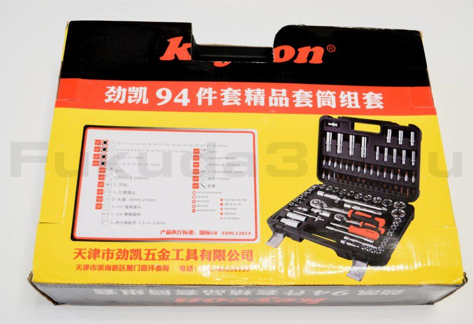 Профессиональный набор инструментов Keycon 94 предмета - купить