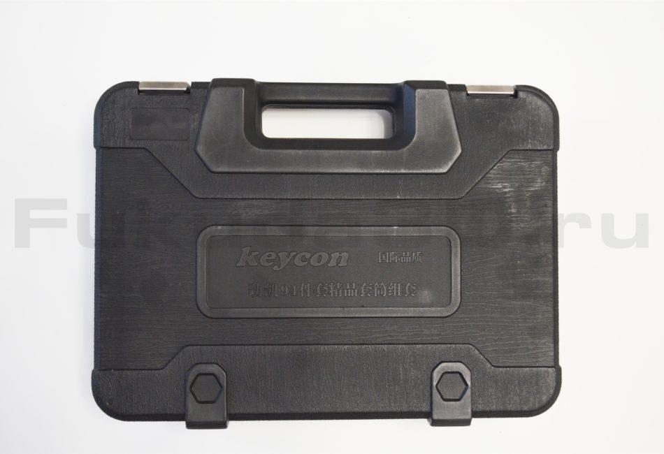 Кейс для инструментов Keycon