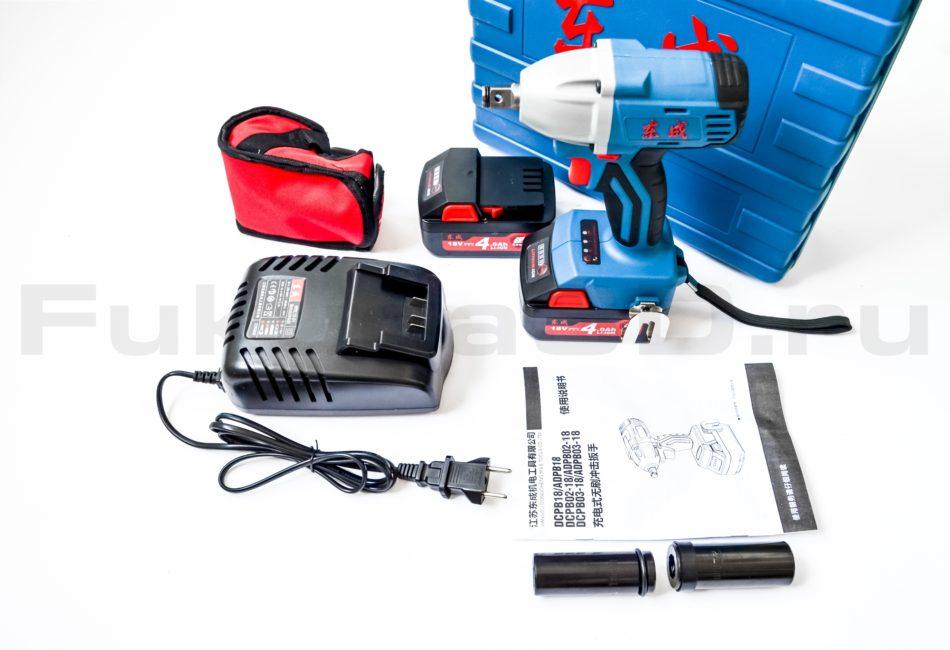 Комплект поставки ударного аккумуляторного гайковерта DongCheng DCPB18