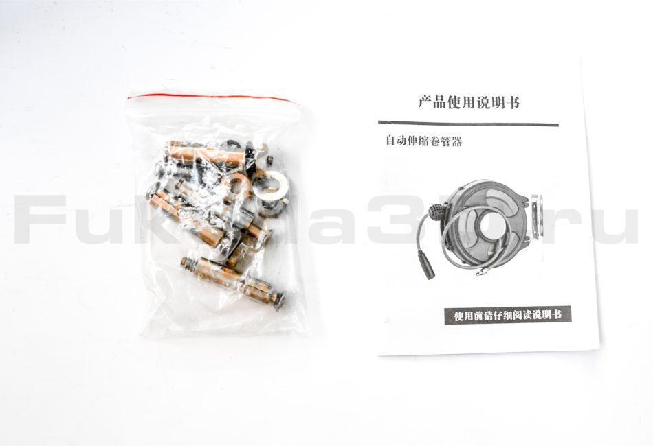 Автоматическая катушка с кабелем