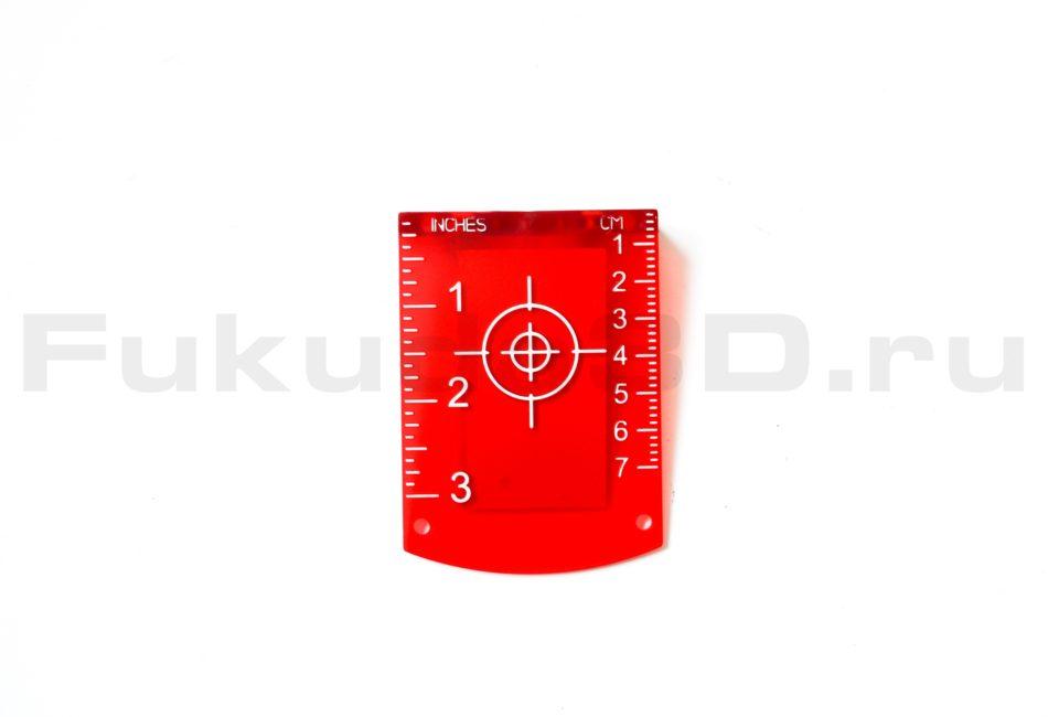 Мишень для лазерного уровня (красная)