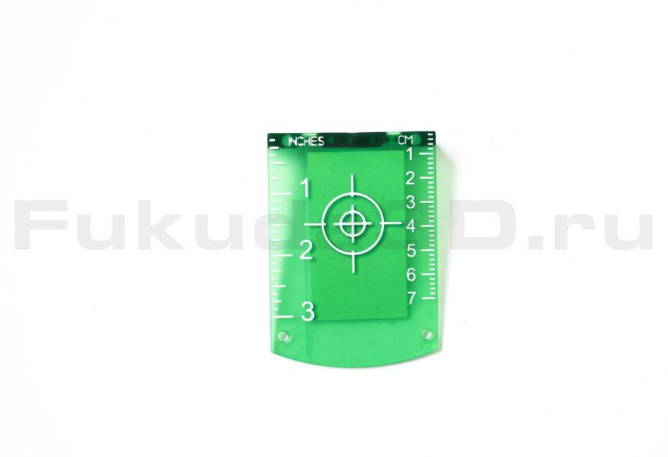 Мишень для лазерного нивелира (зеленая)