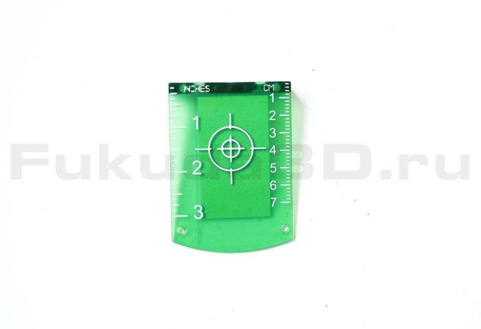 Мишень для лазерного уровня (зеленая)