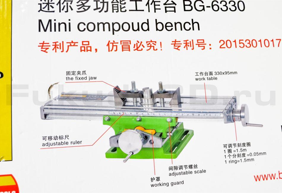 Двухкоординатный стол BG6330