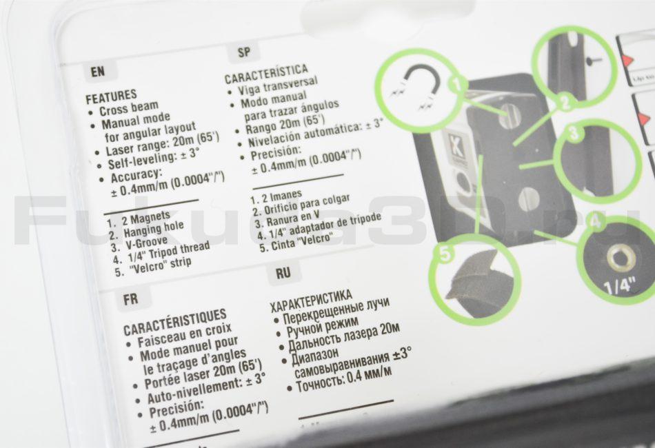 Лазерный уровень KAPRO 862G с зеленым лучом - фото 10