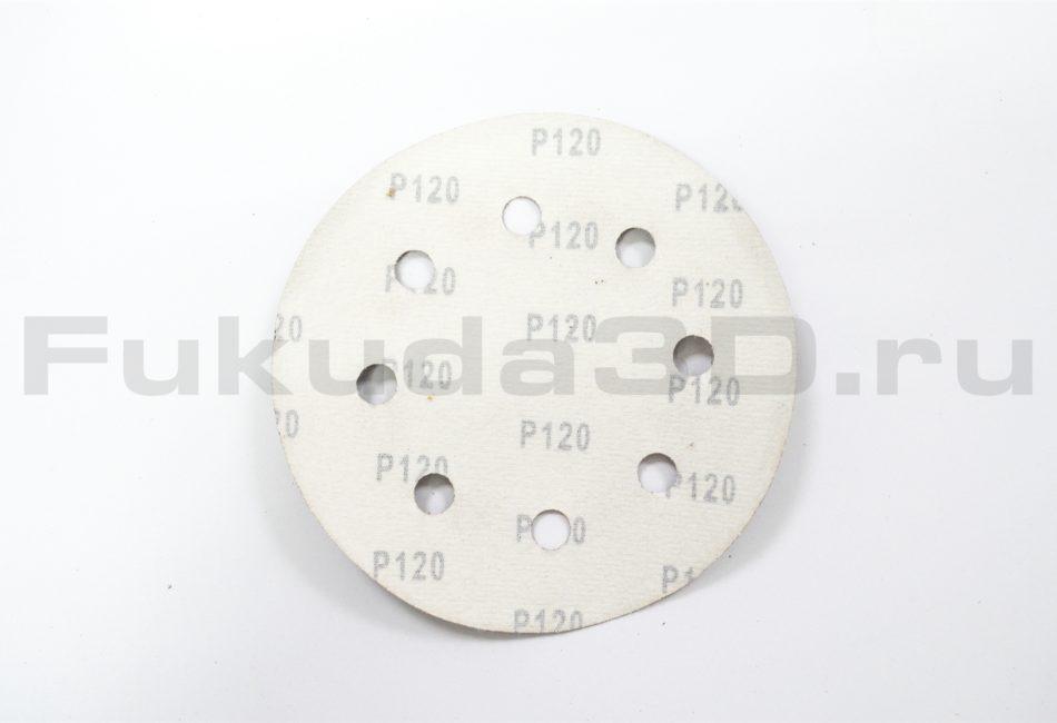 Круги шлифовальные на липучке 180 мм (P120, P150, P180) 8 отверстий