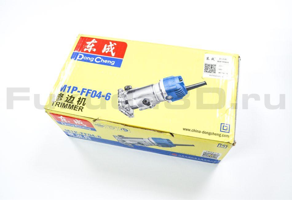 Кромочный фрезер DongCheng 550W - коробка