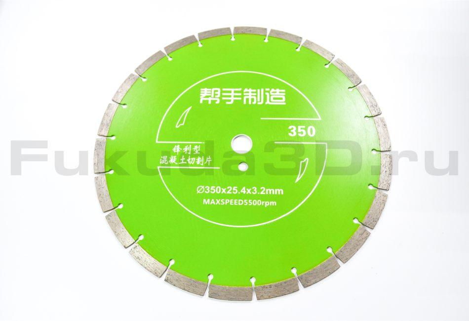 Ручной дисковый стенорез 350 мм - фото 10
