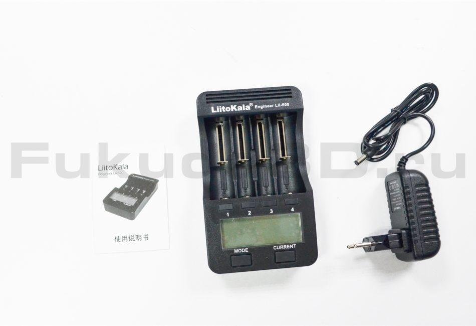 Зарядное устройство Liitokala Lii-500 лучшее в своем классе