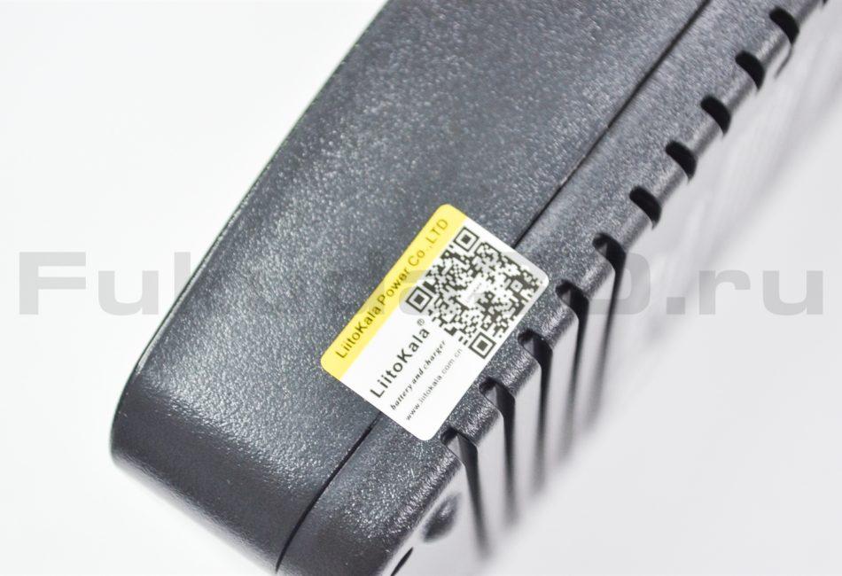 Оригинальное зарядное устройство Liitokala Lii-500