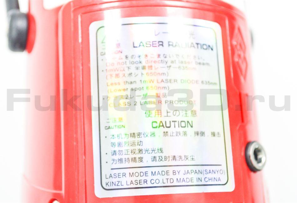 Лазерный уровень Mtian 5 линий