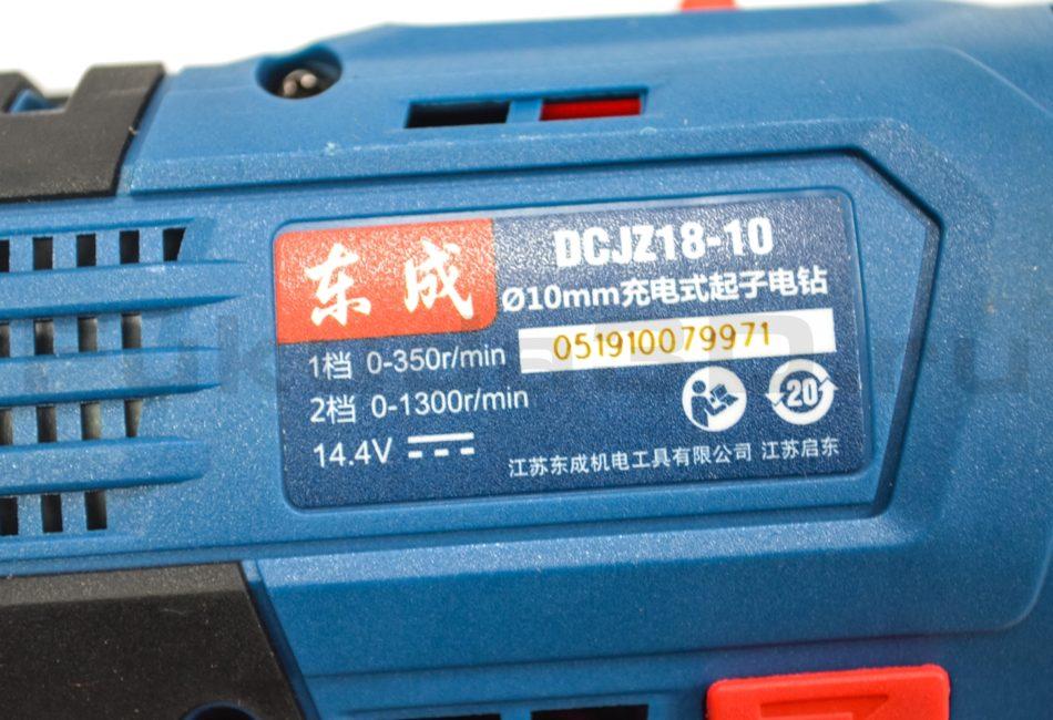 Дрель-шуруповерт DongCheng 14,4V 2.0 Ач (DCJZ18-10)