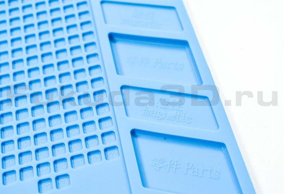 Термостойкий силиконовый коврик для пайки с магнитными карманами