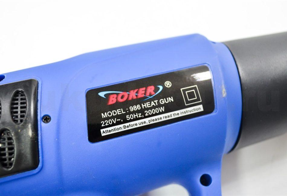 Строительный фен BOKER BK986 характеристики