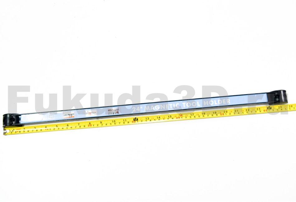Магнитный держатель для инструмента - 600 мм