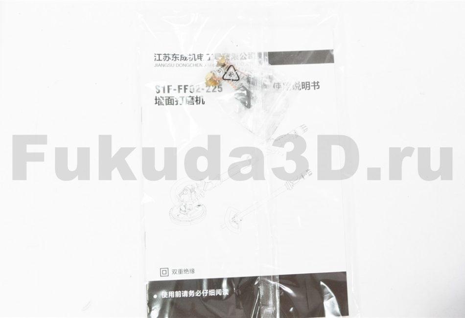 Шлифовальная машина «жираф» для стен и потолков Dongcheng - щетки в комплекте