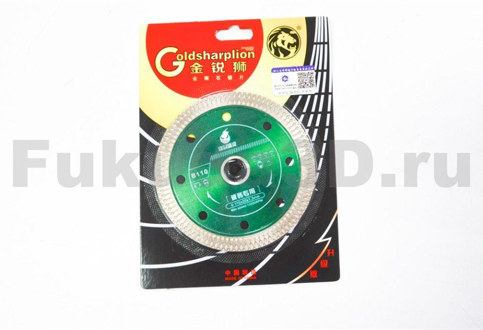 Диск для чистого реза 110х1,3мм для Wandeli QX-ZD купить по низкой цене
