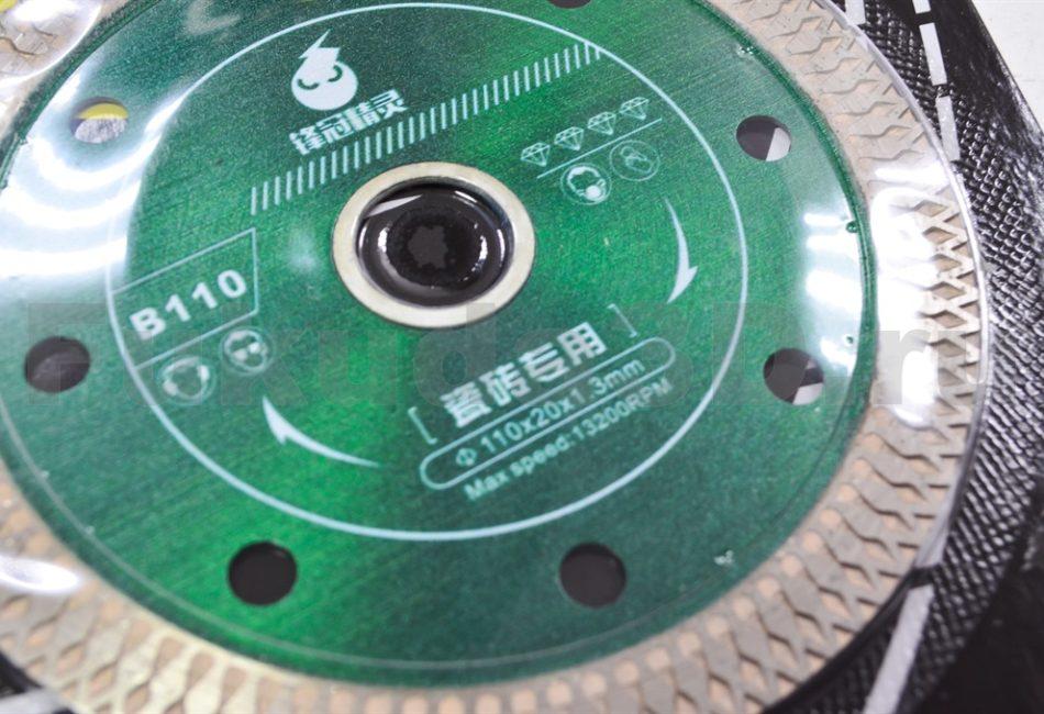 Алмазный диск для чистого реза 110х1,3мм для Wandeli QX-ZD