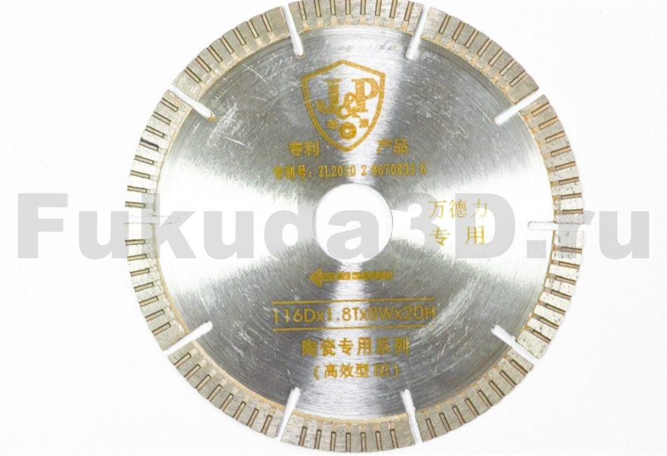 Отрезной диск алмазный J&P 116x20 для Wandeli