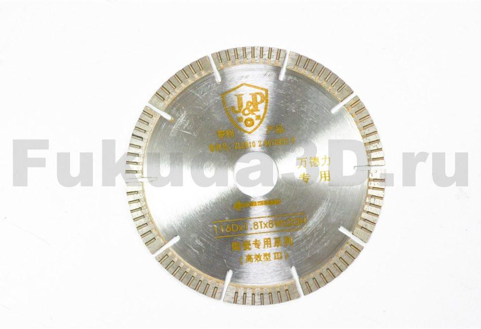 Диск отрезной алмазный J&P 116x20 для Wandeli купить