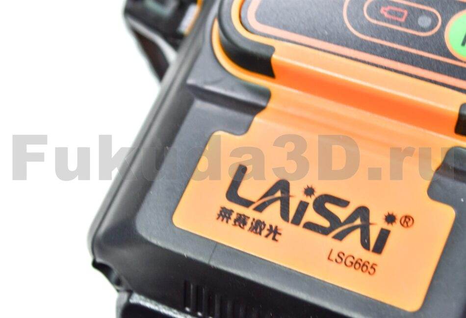 LAiSAi LSG665 c зеленым лучом