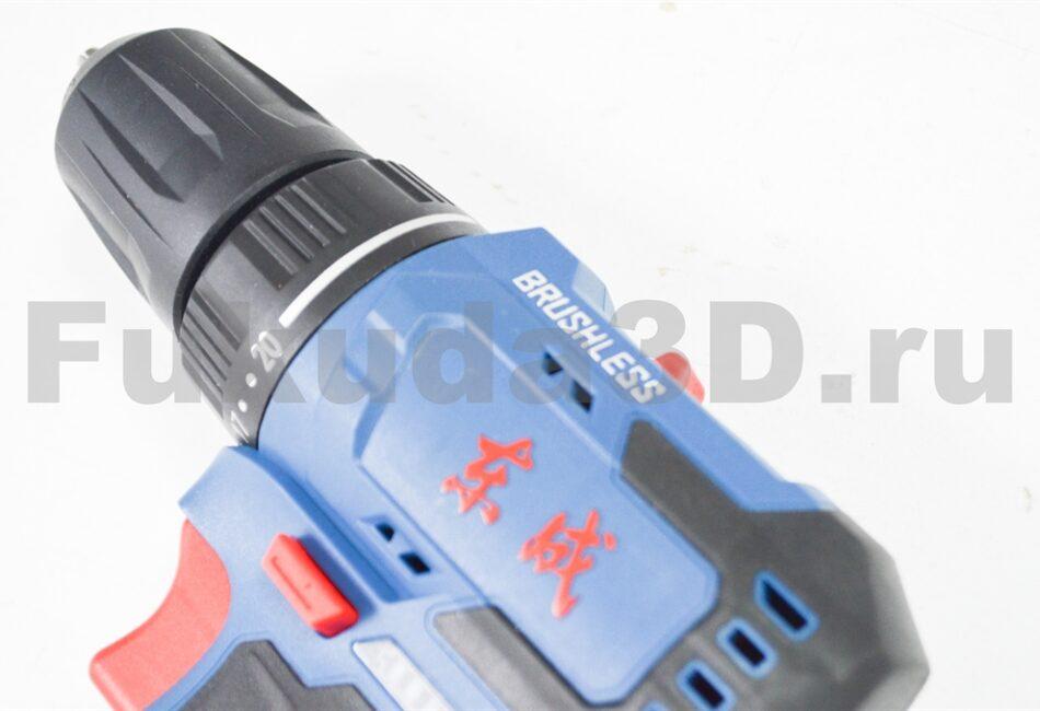 Бесщеточный шуруповерт DongCheng 14.4V с высоким крутящим моментом купить по низкой цене
