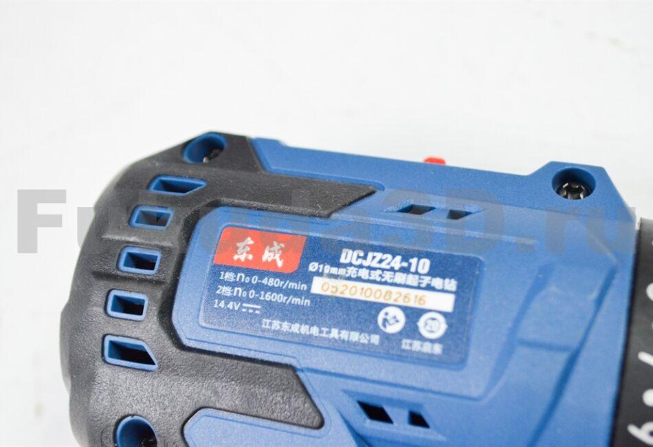 Бесщеточный шуруповерт DongCheng 14.4V с высоким крутящим моментом