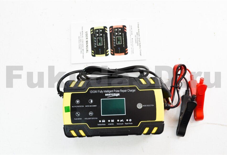 Умное зарядное устройство для аккумулятора авто 12/24V