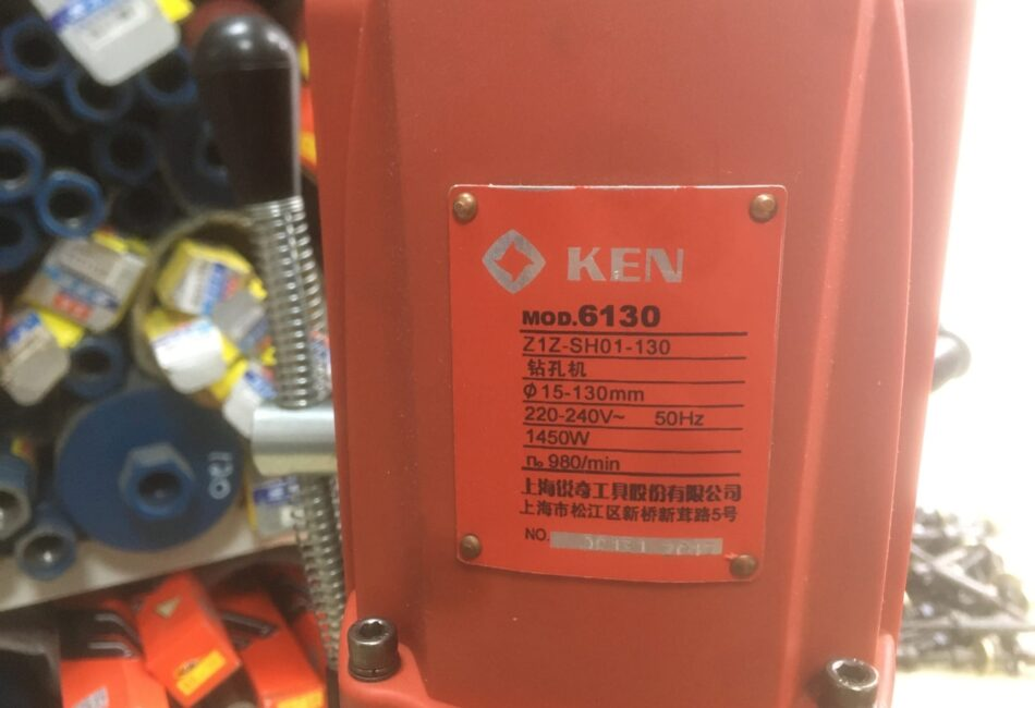 Установка алмазного бурения KEN 6130 1450W (980 об/мин)