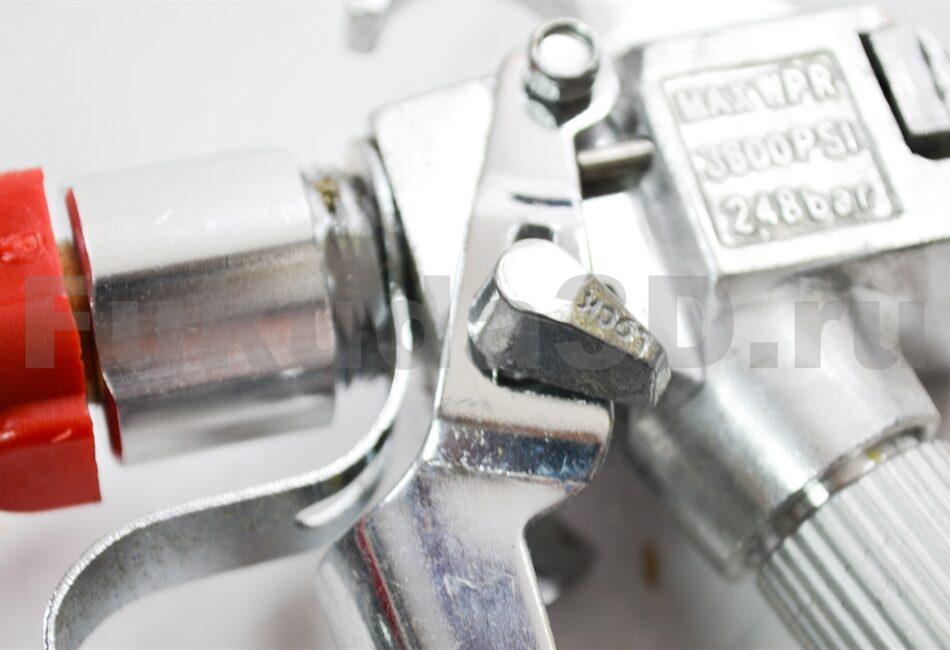Пистолет для безвоздушной покраски (Airless spray) фиксатор