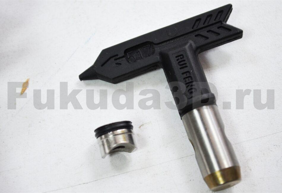 Профессиональный безвоздушный окрасочный пистолет с соплом