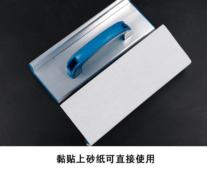 Терка для шлифовки внутренних углов на липучке купить с доставкой