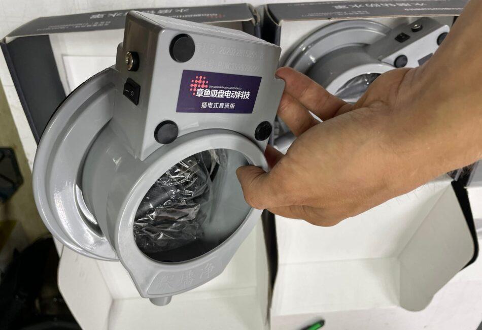 Аккумуляторное беспроводное водосборное кольцо до 90 мм сетевое