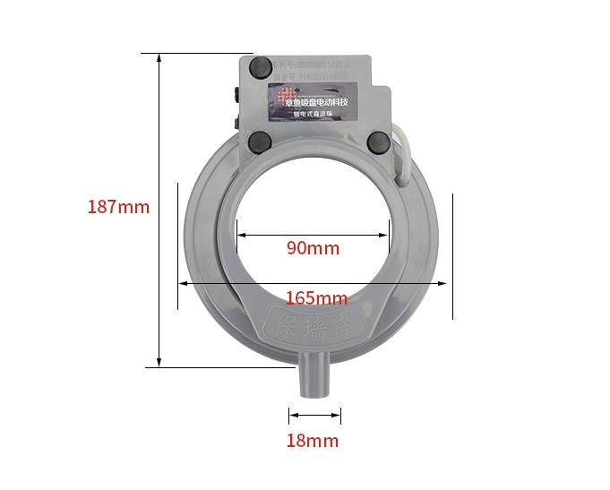 Аккумуляторное беспроводное водосборное кольцо до 90 мм размеры