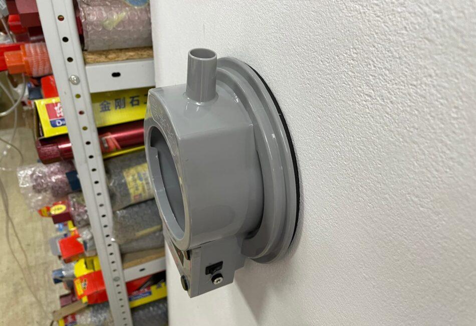 Аккумуляторное беспроводное водосборное кольцо до 90 мм на стене