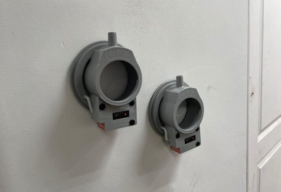 Аккумуляторное беспроводное водосборное кольцо до 90 мм мощное крепление