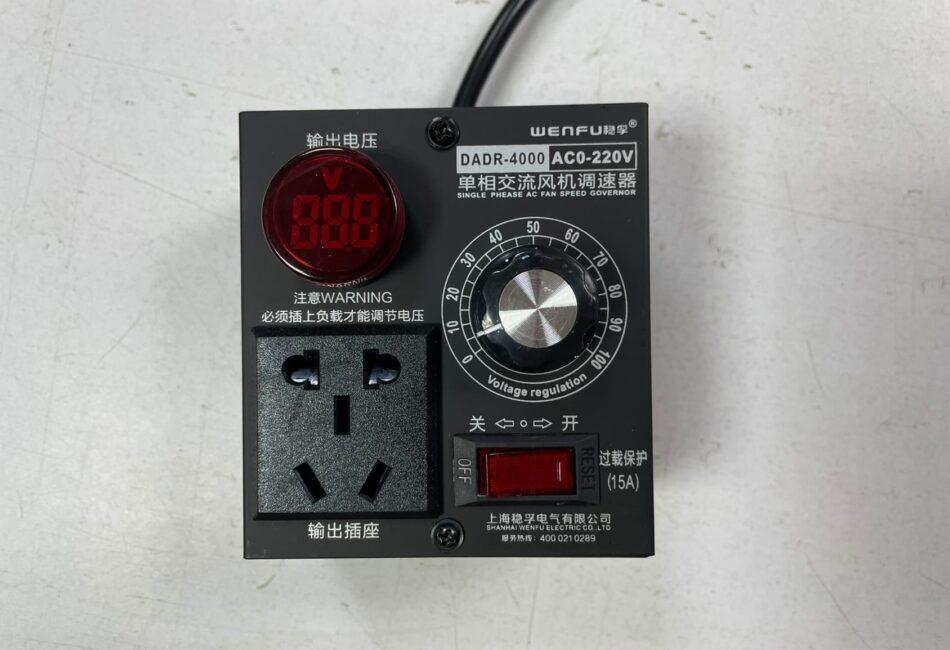 Регулятор напряжения 220В / 4 кВт